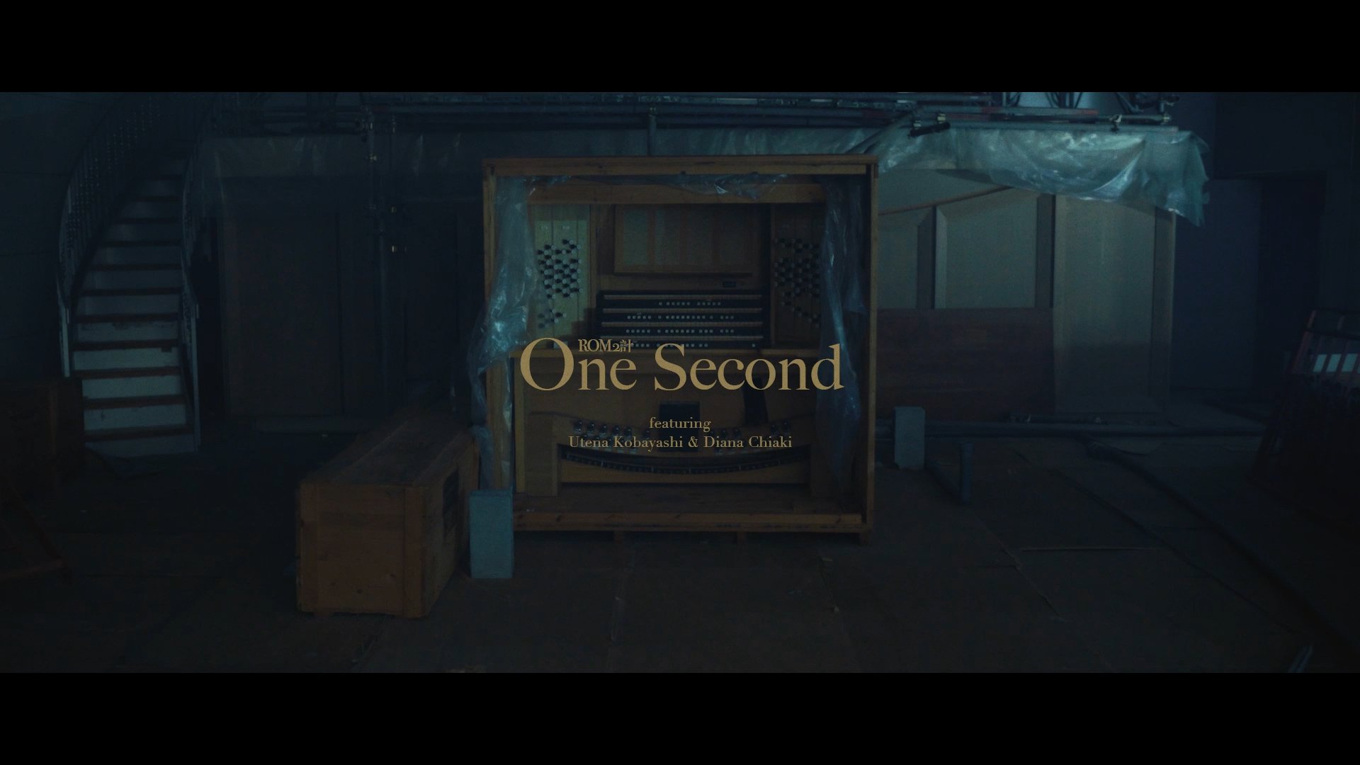 ROM2計「one second featuring 小林うてな / DIANA CHIAKI」