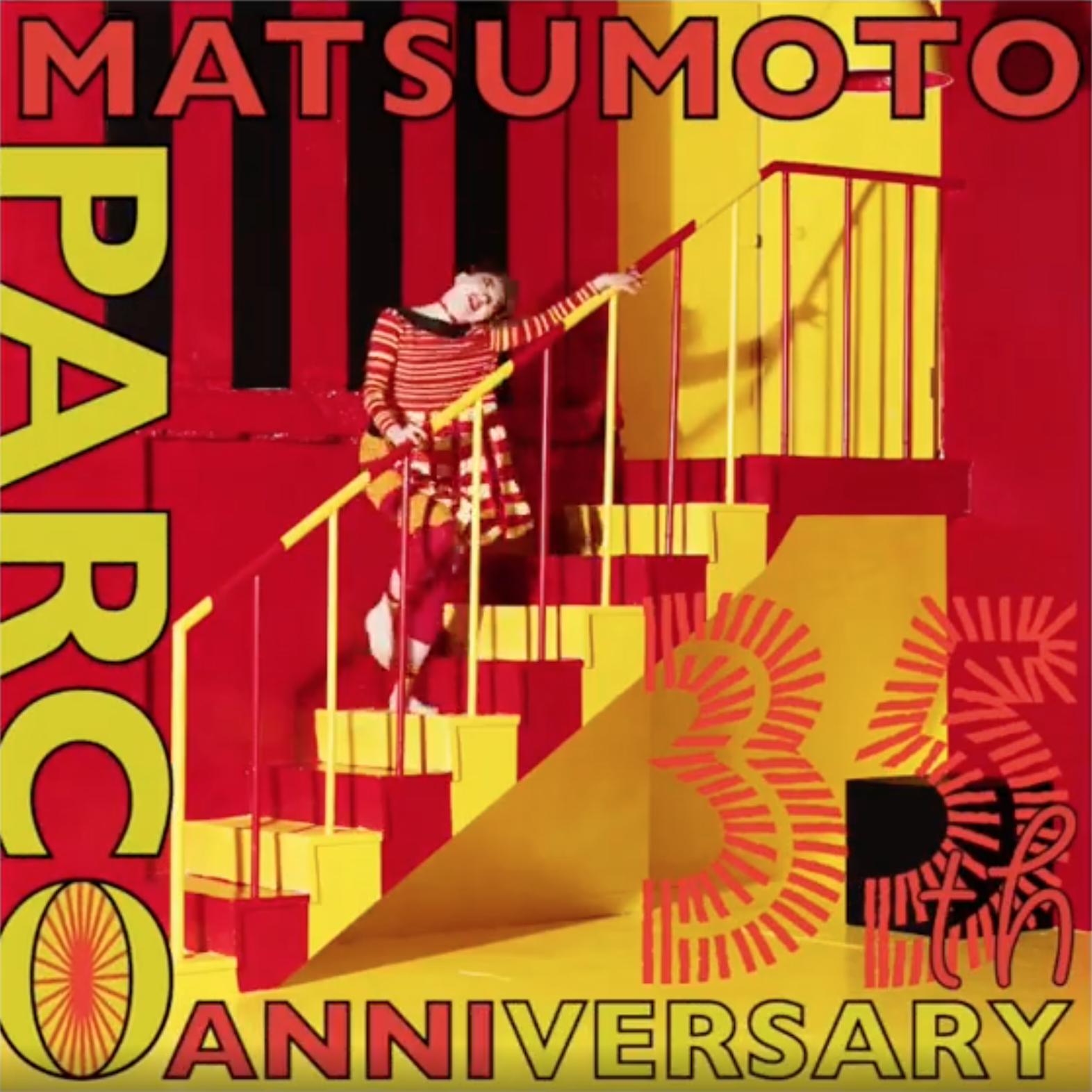 35th MATSUMOTO PARCO