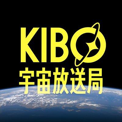 KIBO space